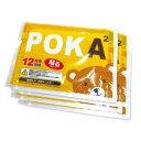 【10枚入り】貼るカイロ 【POKA2(10枚入り)】ぽかぽか貼るレギュラーサイズ 防寒 寒さ対策 あったかグッズ カイロ 使…