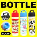 売りつくしSALE!おしゃれ/水筒【キャラクター ステンレスボトル (容量:500ml)(ミニオ...