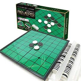 【送料無料(一部地域を除く)】みんなでオセロ!【マグネット リバーシ】リバーシ オセロマグネットリバーシ オセロ ボードゲーム
