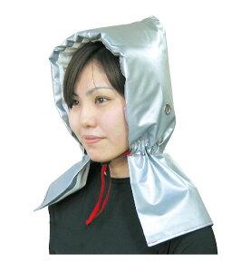 送料無料(一部地域を除く) 大人用防災ずきん アーテック 003979 防災頭巾