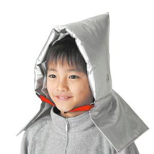 子供用防災ずきん アーテック 003980 防災グッズ  防災ずきん 子供用頭巾