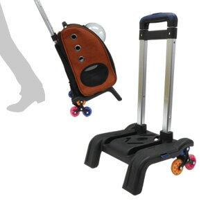 大切なペットの移動に【BR-975専用 らくらく三輪キャスター 】ペット用キャリーバッグ用ローラー