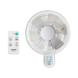 【送料無料(一部地域を除く)】TEKNOS「壁掛け扇風機 30cm壁掛けフルリモコン扇風機 KI-W280R」KI-W280-R/KI-W-280-R/KIW280R