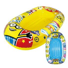 送料無料(一部地域を除く)【ミニオンズキッズボート(約110cm) 】ビッグサイズの浮き輪 浮輪 MINIONS子供用クルーザー