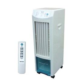 【送料無料(一部地域を除く)】TEKNOSテクノス「冷風扇 リモコン冷風扇風機 TCW-010」