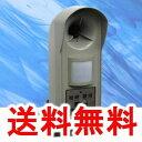 【送料無料!】 GDX-2 猫よけ、猫退治、猫撃退に! 変動超音波ネコ被害軽減器「 ガーデンバリア GDX-2 」GDX202P03Dec16