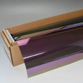NIGHT GHOST(ナイトゴースト) オーロラスモーク30 50cm幅 x 長さ1m単位切売 IR遮蔽 多層マルチレイヤー ストラクチュラルカラー オーロラスモークフィルム30