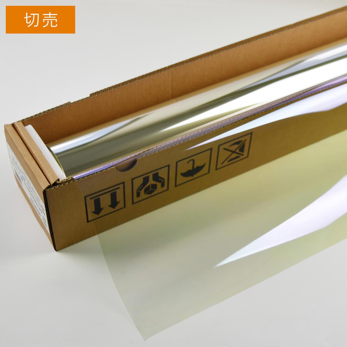 条件付き送料無料 GHOSTII(ゴーストII) オーロラ78 1.5m幅 x 長さ1m単位切売 ブレインテック 多層マルチレイヤー ストラクチュラルカラー オーロラフィルム78 [10-AR78(GHOSTII)60C]