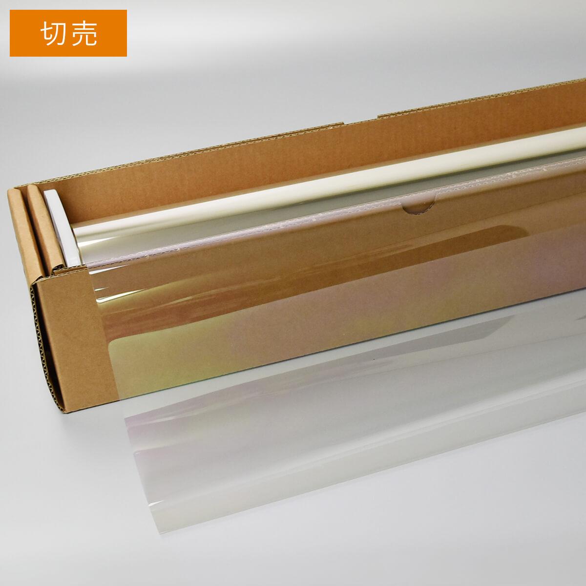 条件付き送料無料 カーフィルム GHOST(ゴースト) オーロラ80  1m幅 x 1m単位切売 多層マルチレイヤー オーロラフィルム80 飛散防止フィルム 遮熱フィルム 断熱フィルム UVカットフィルム ブレインテック Braintec