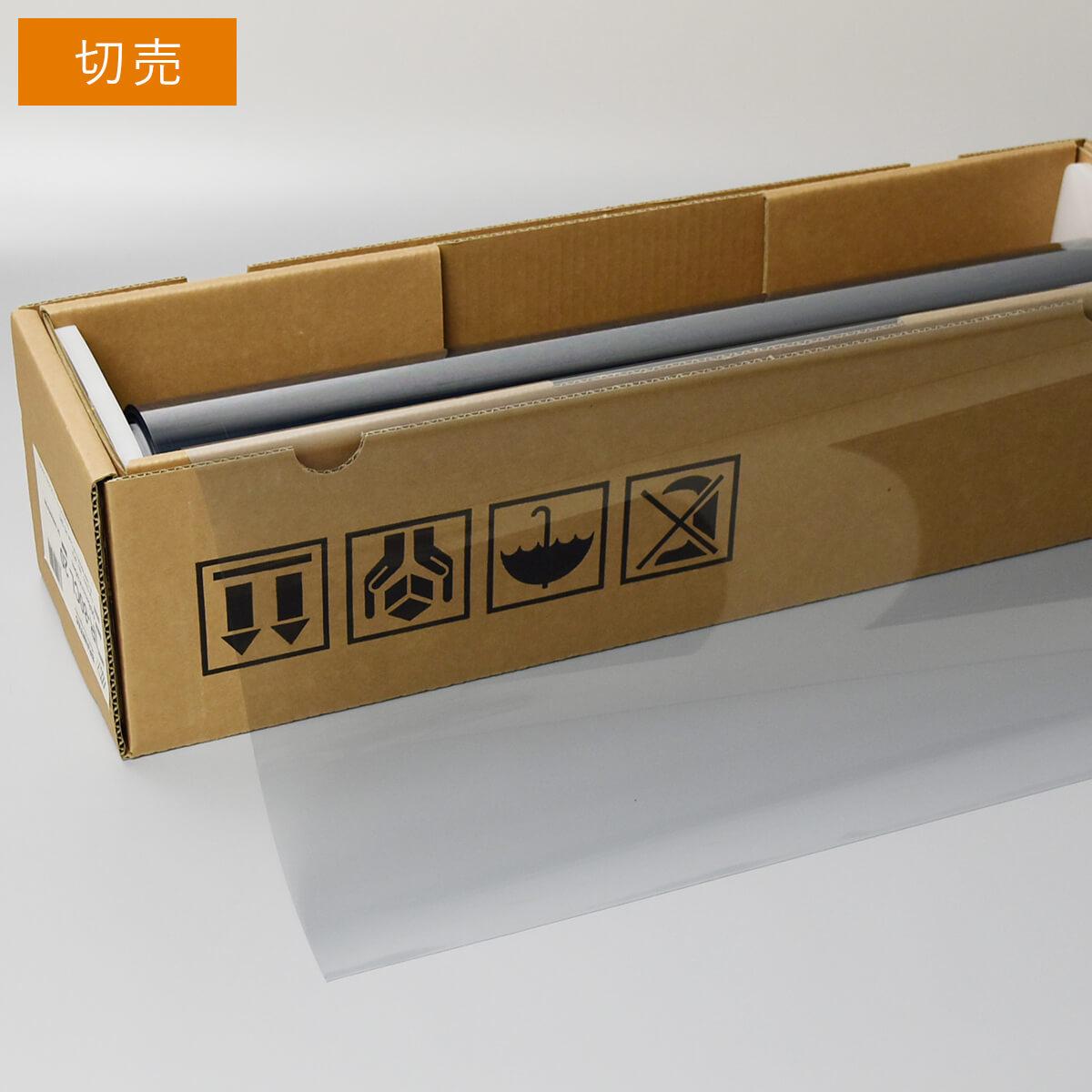 カーフィルム 窓ガラスフィルム IR透明断熱80(79%) 1m幅×長さ1m単位切売 飛散防止フィルム 遮熱フィルム 断熱フィルム UVカットフィルム ブレインテック Braintec
