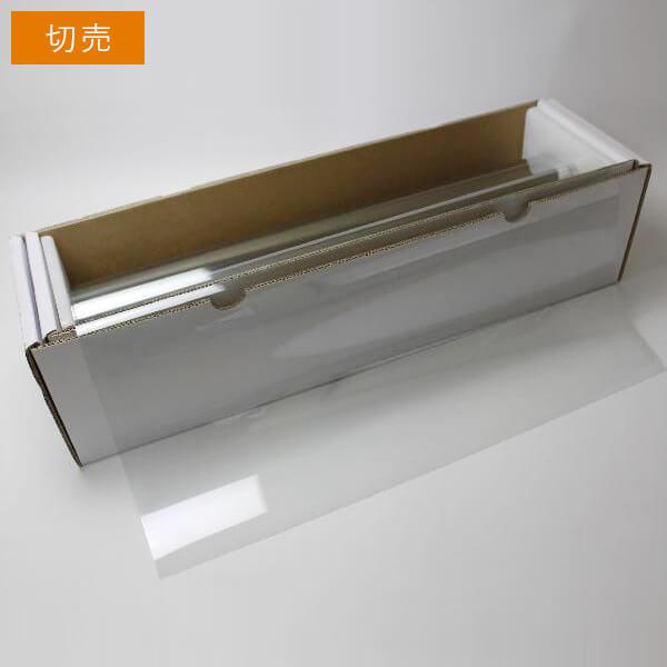 カーフィルム 窓ガラスフィルム IR透明断熱88(88%) 50cm幅×長さ1m単位切売 飛散防止フィルム 遮熱フィルム 断熱フィルム UVカットフィルム ブレインテック Braintec