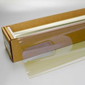 XENON GHOST(ゼノン) オーロラ82  1.5m幅 x 長さ1m単位切売 IRカット 多層マルチレイヤー  ストラクチャーカラー オーロラフィルム82 Multilayer Structural Color Aurora