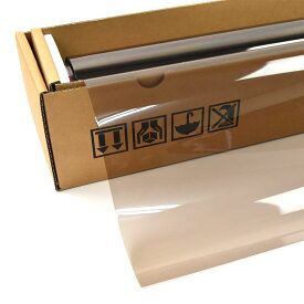 HPブロンズメタル55(55%)  1m幅 x 長さ1m単位切売 【窓ガラスフィルム】 #HP55BR40C#