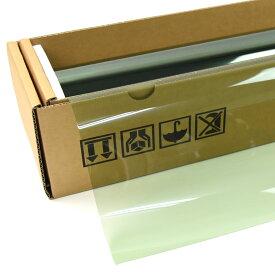HPグリーンメタル60(64%)  50cm幅 x 長さ1m単位切売 【窓ガラスフィルム】 #HP60GN20C#