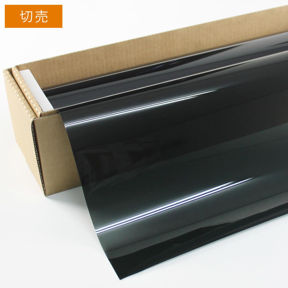 カーフィルム 窓ガラスフィルム プロ・断熱スモーク15(13%) 1m幅×長さ1m単位切売 スモークフィルム 遮熱フィルム 断熱フィルム UVカットフィルム ブレインテック Braintec