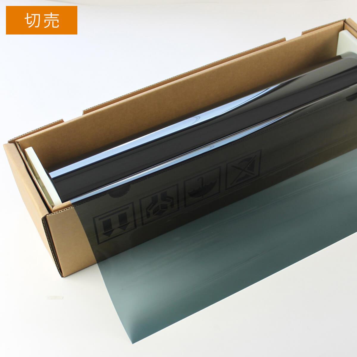 ウィンドウフィルム 窓ガラスフィルム スーパーUV400グリーン30(28%) 50cm幅×1m単位切売 遮熱フィルム 断熱フィルム UVカットフィルム ブレインテック Braintec
