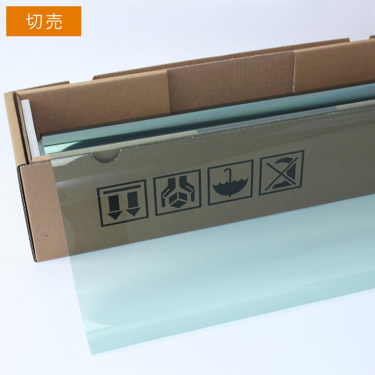 ウィンドウフィルム 窓ガラスフィルム スーパーUV400グリーン65(65%) 50cm幅×1m単位切売 遮熱フィルム 断熱フィルム UVカットフィルム ブレインテック Braintec