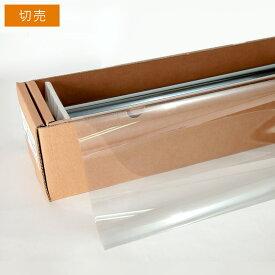 スパッタシルバー70 1m幅×1m単位切売 ウィンドウフィルム 窓ガラスフィルム 遮熱フィルム 断熱フィルム UVカットフィルム ブレインテック Braintec #SP-MSV7040C#