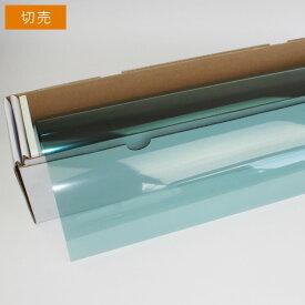 SPブルーメタル55(55%) 1m幅×長さ1m単位切売 ウィンドウフィルム 窓ガラスフィルム 遮熱フィルム 断熱フィルム UVカットフィルム ブレインテック Braintec #SP55BL40C#