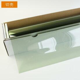 SPグリーンメタル60(65%) 50cm幅×長さ1m単位切売 ウィンドウフィルム 窓ガラスフィルム 遮熱フィルム 断熱フィルム UVカットフィルム ブレインテック Braintec #SP60GN20C#