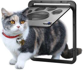国内発送 OWNPETS ペットドア 網戸専用 網戸用ペットの出入り口 取付簡単 猫、小型犬用 取り付け説明書付き 24cm×29cm グレー ペット出入り口 ロック付き 挿し込む式ドア 磁石設計