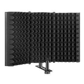 国内発送 AGPTEK マイク分離シールド リフレクションファイルター 折り畳み式 三つ折り スタジオマイク吸音フォームリフレクター マランツプロ ボーカル録音・放送用リフレクション・フィルター マイクスタンド設置型 卓上設置 Sound Shield 録音吸音材