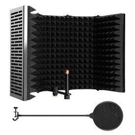 国内発送【期間限定】 AGPTEK マイク分離シールド XXXL式 折り畳み式 五つ折り スタジオマイク吸音フォームリフレクター マランツプロ ボーカル録音・放送用リフレクション・フィルター マイクスタンド設置型 卓上設置 Sound Shield 録音吸音材