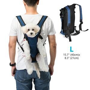 送料無料 国内発送 ペット用キャリーバッグ L 犬抱っこ紐 小型犬 中型犬 ペット用だっこひも 猫抱っこ紐 猫抱っこバッグ ペットおんぶ紐 お出かけ便利 アウトドア 両肩クッション入り 安全