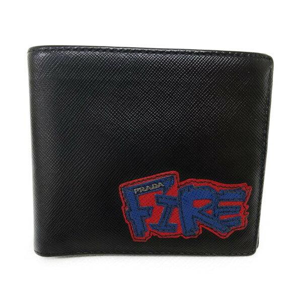 プラダ PRADA 財布 2M0513 二つ折札入れ 黒 FIRE カード有 保存箱有 ブラック メンズ財布【PRADA】【あす楽】【中古】【Brandshop IL】459-03859
