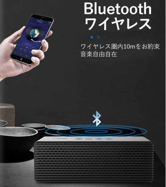 【新生活応援!送料無料】スピーカー Bluetooth スマートフォン アイフォン iPhone 小型 高音質 ワイヤレス ミニスピーカー 持ち運び便利 ハンズフリー通話 コンパクト 便利 高音質 重低音 無線再生 高級感
