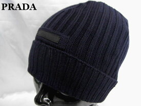 PRADA プラダ ニットキャップ ネイビー ウール ニット帽 UMD188 BLEU【新品】【未使用】【中古】