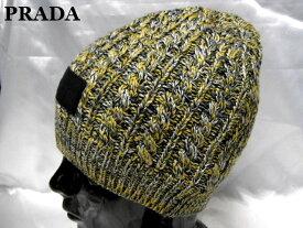 PRADA プラダ ニットキャップ イエロー/グレー ウール ニット帽 UMD358 GIALLO【新品】【未使用】【中古】