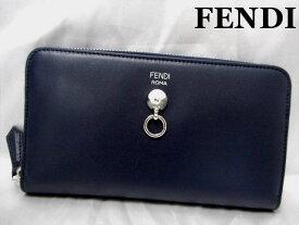 【新品】FENDI フェンディ ラウンドファスナー 長財布 BY THE WAY 8M0299 F0KR1 ブルー【未使用】【中古】【新品】