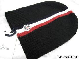 MONCLER モンクレール ニットキャップ ブラック L ニット帽 メンズ レディース キッズ ボーイズ【新品】【未使用】【中古】
