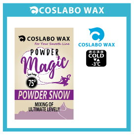 Magic PUWDER MAGIC COSLABO WAX/コスラボ ワックス【Magic/マジック PUWDER MAGIC 】メール便選択で1〜4個まで送料無料!
