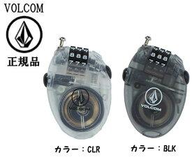 ■『CABLE LOCK(ケーブル・ロック)』 鍵 カギ ロック リーシュ スノーボード プロテクター ヒザパッド 【CABLE LOCK 】カラー:2色有り使いやすい鍵・カギ