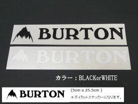 ■大人気の定番ステッカー!安心の日本代理店正規品BURTON・バートン『BURTON JPN LOGO STCKRバートン ロゴ ステッカー』カラー:BLACKまたはWHITEDM便選択できます