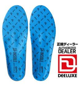 定番!DEELUXE・ディーラックス【BANE インソール】DEELUXE・ディーラックス専用インソールです