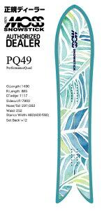 19FW MOSS SNOWSTICKアイテム:『PQ49/ピーキュー49』モス スノーステック/モススノーステック/SNOW SURFING/スノーサーフィン豪華特典多数有ります♪