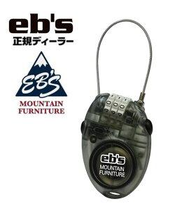 エビス/eb's『CABLE LOCK(ケーブル・ロック)』カラー:CL-SMOKEエビス 鍵 カギ ロック リーシュ スノーボード プロテクター ヒザパッド