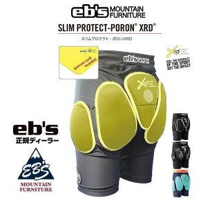 ■プロテクターの定番商品!eb'sカラー:BLACK【eb's/エビス】『SLIM PROTECT-PORON XPD/スリム プロテクト ポロン』SUPER SLIM-PORON(R) XRD/スーパースリム ポロンXRDカラー:BLACK