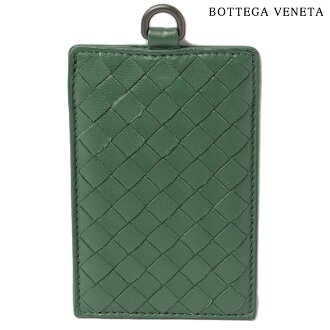 Bottega Veneta BOTTEGA VENETA case ID holder intrecciato nappa leather dark green 169722