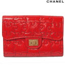 6816dde9f9a9d2 Chanel wallets / card / smahocase CHANEL puzzle-pattern patent leather for  red.