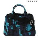 7f210194ab63 Prada tote bag B2642B PRADA canapa camouflage CANAPA CAMOFULA ROYAL   Royal