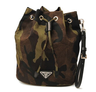 Unused Prada DrawString pouch and travel pouch PRADA 1NE863 TESSUTO CAMOUF / testing MIMETICO / military camouflage outlet