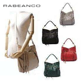 RABEANCO(ラビアンコ) 2WAY エディターズバッグ ストラップ付 ソフトレザー 183971 【新品】【送料無料】05P05nov10