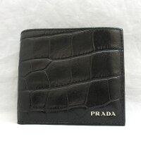 f380f8fc69db PR プラダ 財布 二つ折り クロコ調 2MO738 黒 ブラック 型押し .