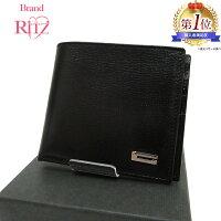 089bd6d870f5 PR 中古 超美品 グッチ レザー 二つ折り財布 札入れ コンパクト .