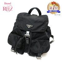 abd23e53325f 楽天市場】PRADA プラダ バックパック(レディースバッグ バッグ ...