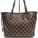 Bag 10009 1